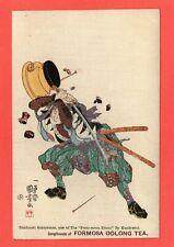 Tomimori 47 Ronin Samurai Formosa Oolong Tea Japan Advertising Antique Q274