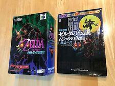 Legend of Zelda Majora's Mask N64 Memory expansion pack and Perfect book Japan