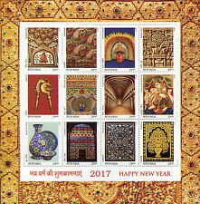 India 2017 MNH Splendours of India Happy New Year 12v M/S Art Mosaics Stamps