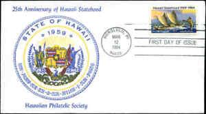 US FDC #2080 Hawaiian Philatelic Society Cachet Honolulu, HI with Enclosure