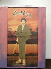 Ghost Slayers Ayashi Special Edition 3 DVD's and Book