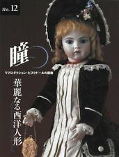 Bisque Doll Bru Gaultier Steiner Jumeau A.T Book 12