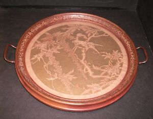 Vintage Chinese Serving Tray - Jianzhi Paper Cutting Art - Framed on Silk