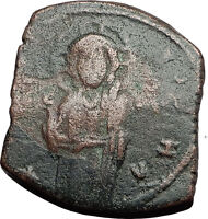 JESUS CHRIST Class C Anonymous Ancient 1034AD Byzantine Follis Coin CROSS i58924