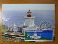 LOT 9152A TIMBRES STAMP CARTES MAXIMUM ACORES AZORES PORTUGAL ANNEE 1996