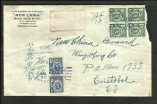 PANAMA TO CANAL ZONE NEW CHINA REGISTERED COVER 1932, 3 STAMPS ON THE BACK