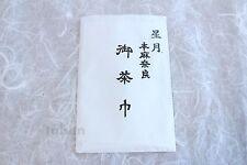 JAPANESE TEA CEREMONY Chakin linen cloth by Hoshizuki