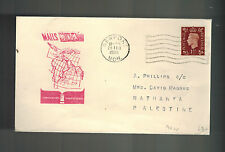 1938 England First Flight Cover via Imperial Airways to Nathanya Palestine Ffc