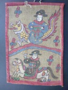 Painting On Fabric, Ethnic Yao, China