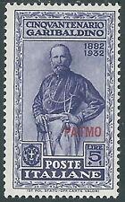 1932 EGEO PATMO GARIBALDI 5 LIRE MH * - I39-6