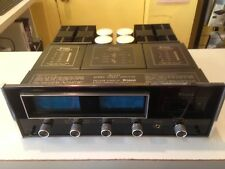 McIntosh 2125 Audio Power Amplifier (120 VOLTS ONLY)