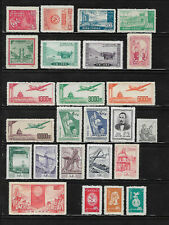 China, P.R., **/postfrisches Lot 1949 - 1954, 4 Scans !