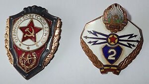 Lot 2 Badges Military With Identify (473J)