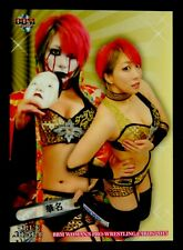 BBM JAPAN WRESTLING CARD KANA ASUKA 2015 WWE