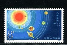 China PRC T78 Scott #1778 1982 Cluster of 9 Planets 九星汇聚 Single Set