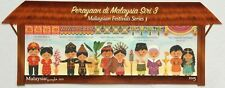 Malaysia Miniature Sheet (15.01.2019) - Malaysian Festivals Series 3
