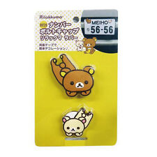 San-X Rilakkuma and korilakkuma Car Number Plate Bolt Cap Covers (10c23)