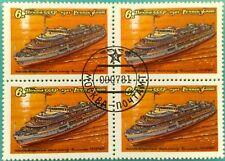 Russia (Soviet Union) USSR - 1981 MNH block of 4  River ship - Gagarin - CTO