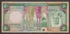 Saudi Saudia Arabia Banknote 50 Riyals - Pick # 19 - Low Prefix 21 - VF ++