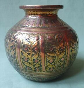 Good antique Indian or Islamic Brass Bowl.  With inlaid copper