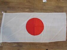 COTTON SEWN JAPAN FLAG WITH ROPE 1.5 Yard (140cm x 63cm / 4.5ft x 2ft)