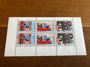 Miniature Sheet Netherlands 🇳🇱 Children's Charity 1977 MNH