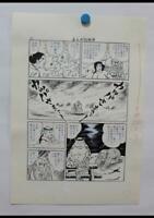z128 Kappa wa shojo no mamorigami Original Japanese Manga Comic Art Page