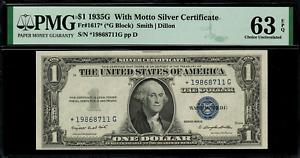 1935G $1 Silver Certificate FR-1617* - Star Note - Graded PMG 63 EPQ