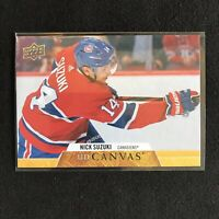 2020-21 Upper Deck UD Canvas Nick Suzuki #C44 Canadiens