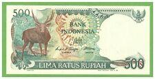 INDONESIA - 500 RUPIAH - 1988 - P-123   - UNC - REAL FOTO