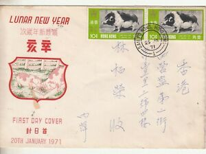 Hong Kong 1971 Lunar New Year,Year of the PIG 10c pair on first day cover.Scarce