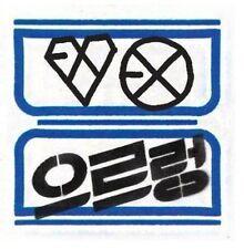 Exo - Xoxo (Hug Version) [New CD] Asia - Import