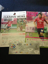 CEREZO OSAKA v GUANGZHOU EVERGRANDE AFC ACL program MINT ticket Club World Cup