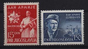 2218 Yugoslavia 1951 Army day, Tito MNH