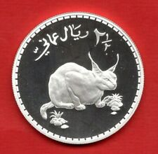 OMAN 1976 STERLING SILVER PROOF 2-1/2 RIALS COIN. 28.28 GRAMS. + CERTIFICATE.