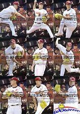 2012 BBM Masahiro Tanaka Special 9 Card Serial #'d SAWAMURA Award Set YANKEES!