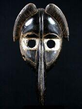 Art Africain - Masque Dan Mahou - Arte Africano Africana African Maske - 34 Cms