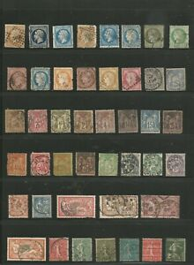 Nice lot -Mh/used France 1800's-1950's inc BOB-nice cancels