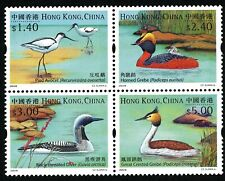 Hong Kong 2003 booklet pane Waterbirds Joint issue with Sweden Slania  MNH