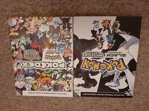 Pokemon Black and White version strategy guide