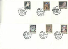 1981 Animal PSE's with Special Special Postmark Ingham Q 4850 PMP 77 High Value