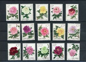 [G27514] China 1964 : Flowers - Good Set of Very Fine MNH Stamps - $750