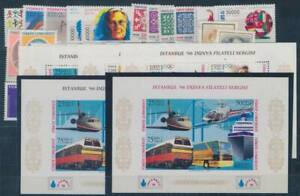 TURKEY - 1996 COMPLETE YEAR SET (Incl. Officials)