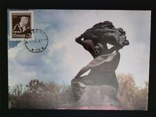 Polonia Mk 1974 Chopin 1955 compositor Composer maximum mapa maximum card mc c6703