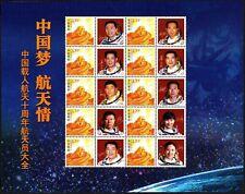 China 2013 ShenZhou Success Flight 10th Year Ten astronauts Hero S/S space MNH