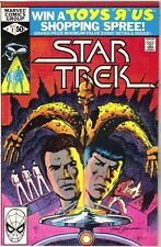 Star Trek: The Motion Picture Comic Book #7 New Stories, Marvel 1980 Near Mint