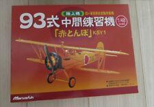 Yokosuka K5Y1 K5Y Imperial Japanese Navy Die-cast / Willow Marushin Japan 1/48