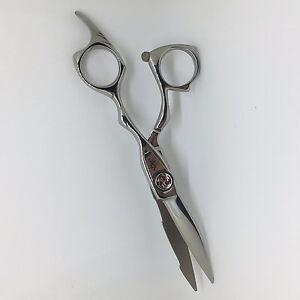 "Kata Tanto 5.5"" Hairdressing Scissors"