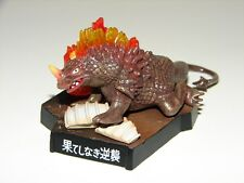Zambolar Figure from Ultraman Diorama Set! Godzilla Gamera