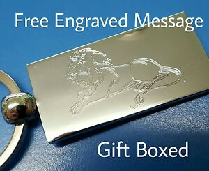Personalised Chrome LION Keyring In Gift box with your message ANY TEXT